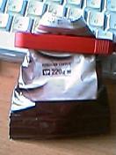 短く切ったコーヒーの袋